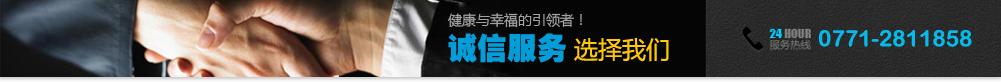 诚信服务选择南宁祺轩陈优发娱乐